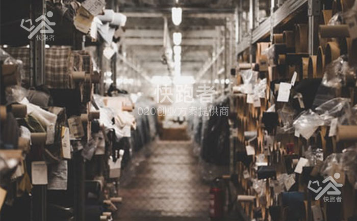 仓储配送系统规划