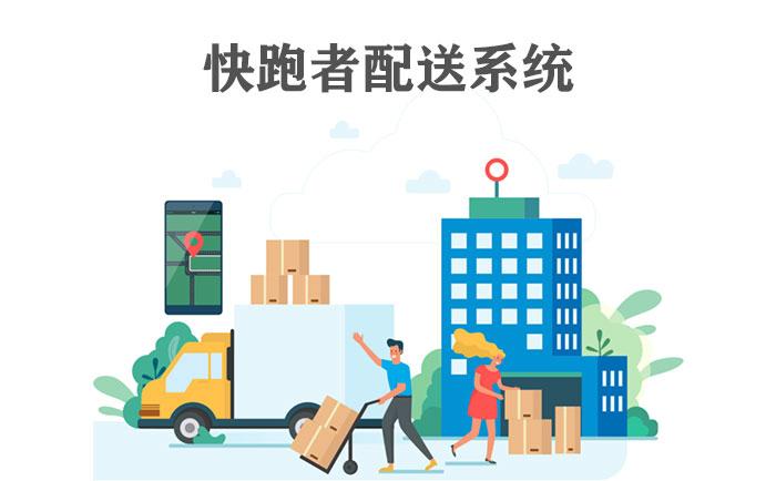 城市物流配送系统现状与策略