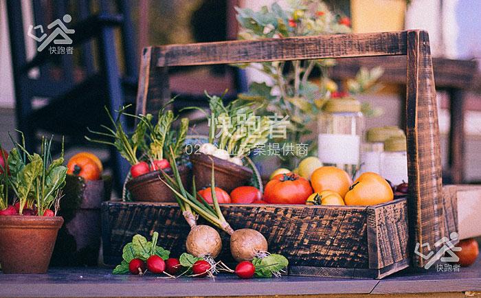 生鲜市场配送系统