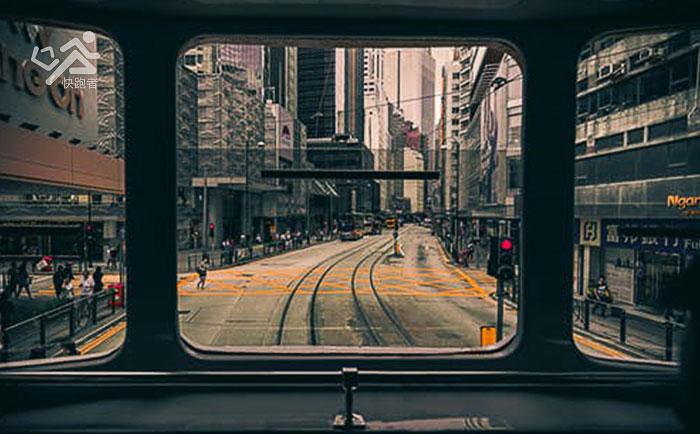 城市配送管理系统